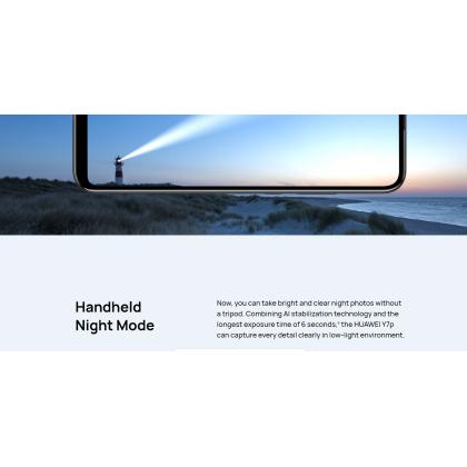 HUAWEI Y7P [4GB+64GB]