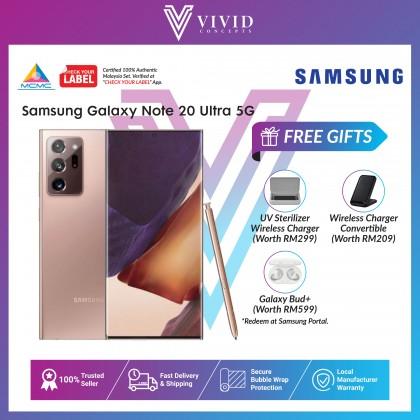 Samsung Galaxy Note20 Ultra 5G [12GB+256GB]